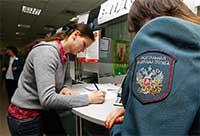 налоговый инспектор, ФНС